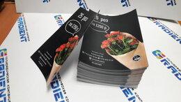 Дизайн, изготовление и реставрация товаров - Печать визитки, листовки, флаеры, журналы,…, 0