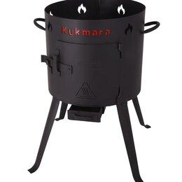 Печи для казанов - Учаг для казана KUKMARA ук08, 4.5 л (новый), 0