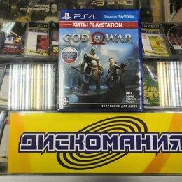 Игры для приставок и ПК - God of War (PS4), 0