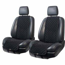 Аксессуары для салона - Накидки на передние сиденья из алькантары , 0