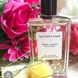 Парфюмерия - Оригинальный парфюм на распив, 0