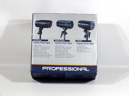 Осветительное оборудование - Осветитель постоянного света Professional DG250, 0
