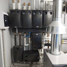 Отопительные системы - Монтаж систем отопления и водоснабжения., 0