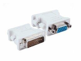 Компьютерные кабели, разъемы, переходники - Переходник с DVI-I на VGA, 0