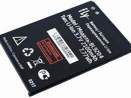 Аккумуляторы - Аккумулятор Fly FS517 Cirrus 11 BL9204, 0
