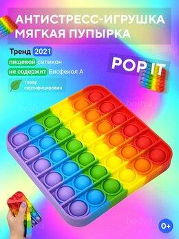 Игрушки-антистресс - Антистресс -  игрушка мягкая пупырчатая , 0