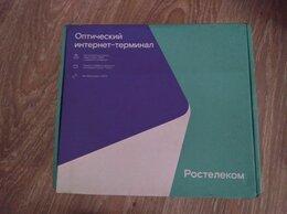 """Проводные роутеры и коммутаторы - Оптический интернет-терминал (роутер """"Ростелеком""""), 0"""