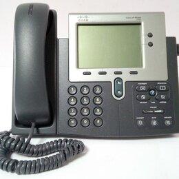 Системные телефоны - VoIP Телефон Cisco 7940G, 0