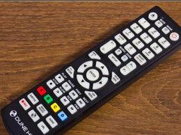 Пульты ДУ - Пульт для dune HD TV, 0