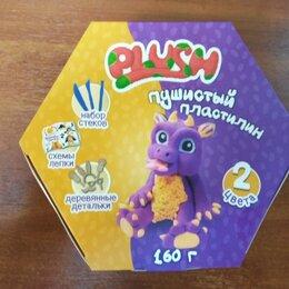 """Лепка - Пушистый пластилин """"PLUSH"""" оранжевый+фиолетовый, 0"""