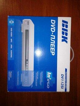 DVD и Blu-ray плееры - DVD-плеер BBK DV112Sl, 0