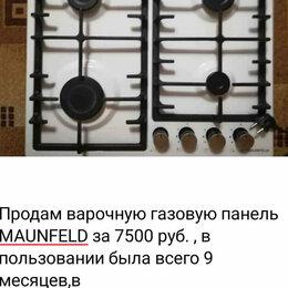 Плиты и варочные панели - Газовая плита 2 х комфортная, 0