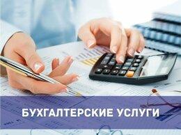 Финансы, бухгалтерия и юриспруденция - Бухгалтерия, кадры., 0