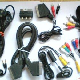 Компьютерные кабели, разъемы, переходники - Кабели провода электро сетевые видео аудио, 0