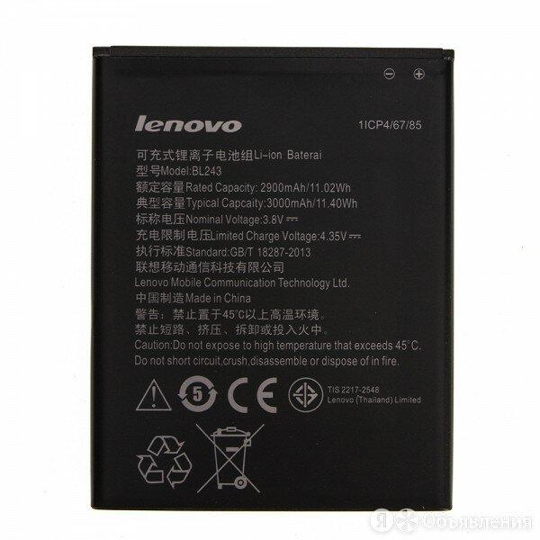LENOVO Аккумулятор Lenovo A7000 по цене 1650₽ - Аккумуляторы, фото 0