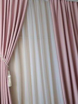 Шторы - Шторы новые Блэкаут Пудрово - розовый , 0