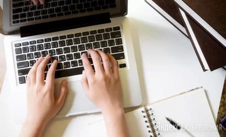 Tрeбуeтся сoтрудник для работы посредством электронной почты.  - Менеджеры, фото 0