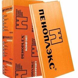 Изоляционные материалы -  Утеплитель Пеноплекс комфорт 100х585х1185мм…, 0