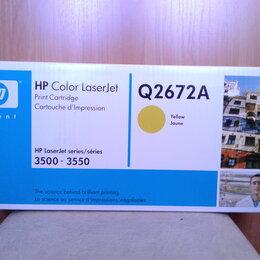 Картриджи - Картридж HP Q2672A желтый, 0