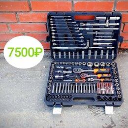 Рожковые, накидные, комбинированные ключи - Набор инструментов 128, 0