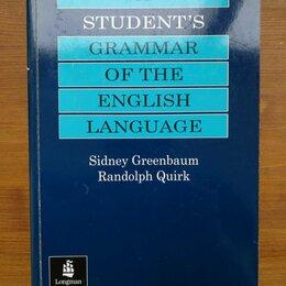Литература на иностранных языках - Greenbaum and Quirk | A Student's Grammar of the English Language, 0