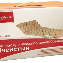 Приборы и аксессуары - Матрас противопролежневый ячеистый «Армед», 0