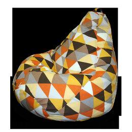 Кресла-мешки - Кресло мешок XL жаккард ромб оранж (130х90 см), 0