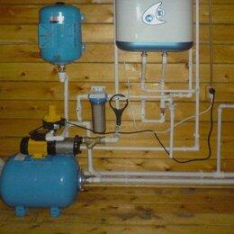 Комплектующие водоснабжения - Водоснабжение в частном доме , 0