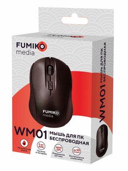 Мыши - Мышь беспроводная FUMIKO WM01 черная, 0