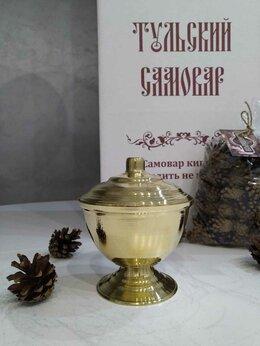 Заварочные чайники - Сахарница латунная для самовара и не только , 0