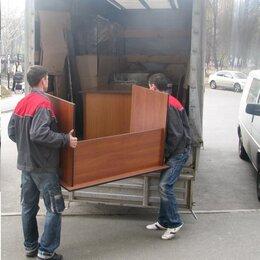 Курьеры и грузоперевозки - Услуги  на автомобиле Газель, 0