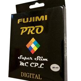 Светофильтры - фильтры FUJIMI  пульт CANON RC-5, 0
