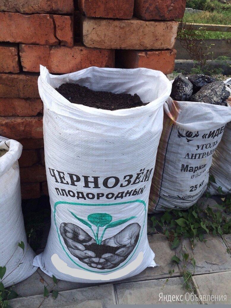 Земля плодородная в мешках по 60 литров по цене 150₽ - Субстраты, грунты, мульча, фото 0