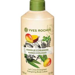 Кремы и лосьоны - Молочко для тела Ив Роше манго, гомаж, зимний лес, 0