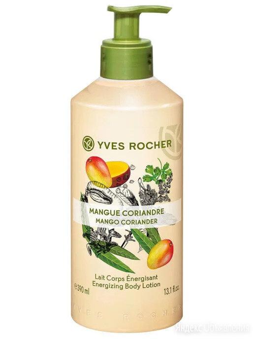 Молочко для тела Ив Роше манго, гомаж, зимний лес по цене 290₽ - Кремы и лосьоны, фото 0