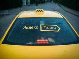 Водитель - Водитель такси (аренда,подработка), 0
