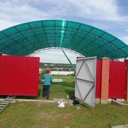 Готовые строения - Навес из поликарбоната, 0