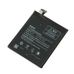 Аккумуляторы - Аккумулятор для Xiaomi Redmi Note 3 (BM46), 0