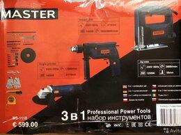 Наборы электроинструмента - Набор электроинструментов 3в1 MASTER MS-1118, 0