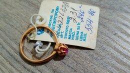 Кольца и перстни - Кольцо из золота, 0