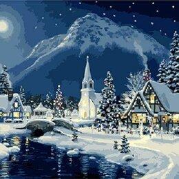 Раскраски и роспись - Картина по номерам на холсте-зима, 0