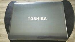 Ноутбуки - Toshiba Satellite A300 - Дешевле не будет, 0