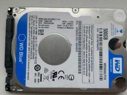 Внутренние жесткие диски - HDD 2.5 500g Жёсткий диск для ноутбука Seagate. WD, 0