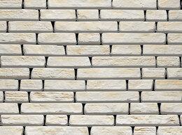 Облицовочный камень - Бриз лайт Декоративный камень , 0