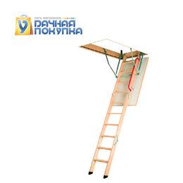 Лестницы и элементы лестниц - Лестница чердачная Fakro LWK Plus 70x120x280 с поручнем, 0