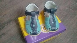 Обувь для малышей - сандалики Скороход, 0