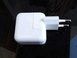 Зарядные устройства и адаптеры - Зарядное устройство адаптер питания 12 Ватт, 0