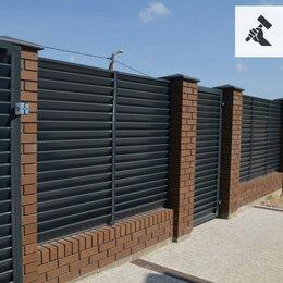 Фасадные панели - Забор жалюзи металлический. Производство, 0