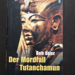 Литература на иностранных языках - Книги на немецком языке (2), 0