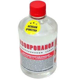 Бытовая химия - Изопропанол абсолютированный 99,7% ГОСТ 9805-84 (0,5л), 0